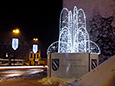 Fontanna świetlna - Rybnik